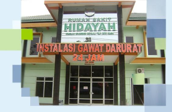 rs hidayah boyolali - image profil-min